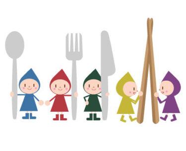 金森式ダイエット 食事メニュー(献立)おすすめ料理